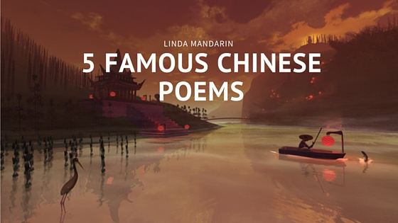 famous chinese poems