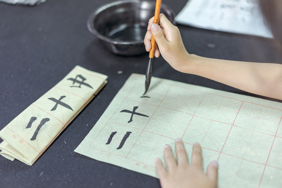 Chinese Children Learn To Write Chinese Characters, Calligraphy