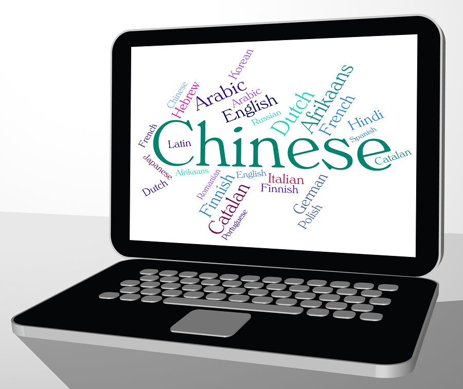 Chinese Language Means Text Communication And Languages