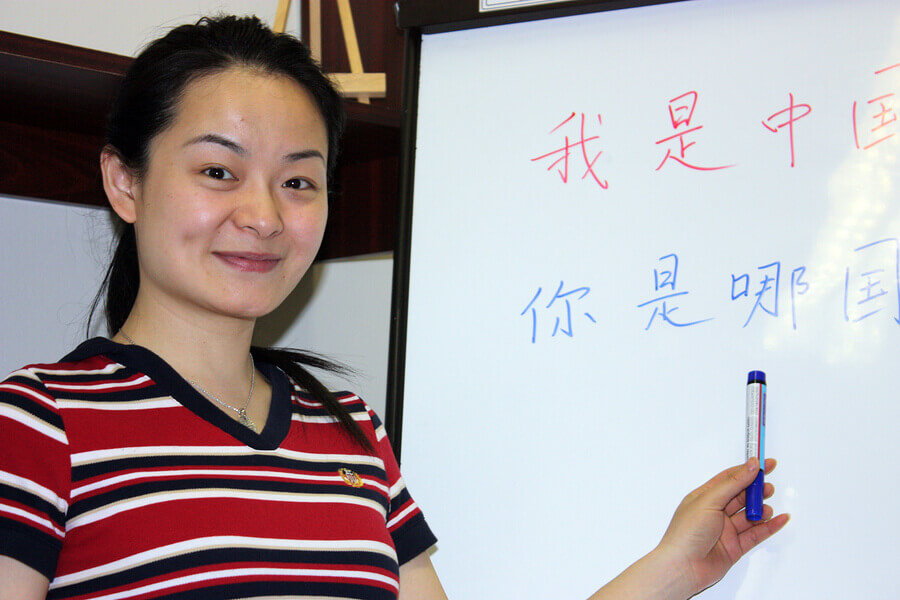 methods-to-study-chinese-language