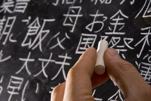 how-to-learn-chinese-characters-simple-and-efficiently