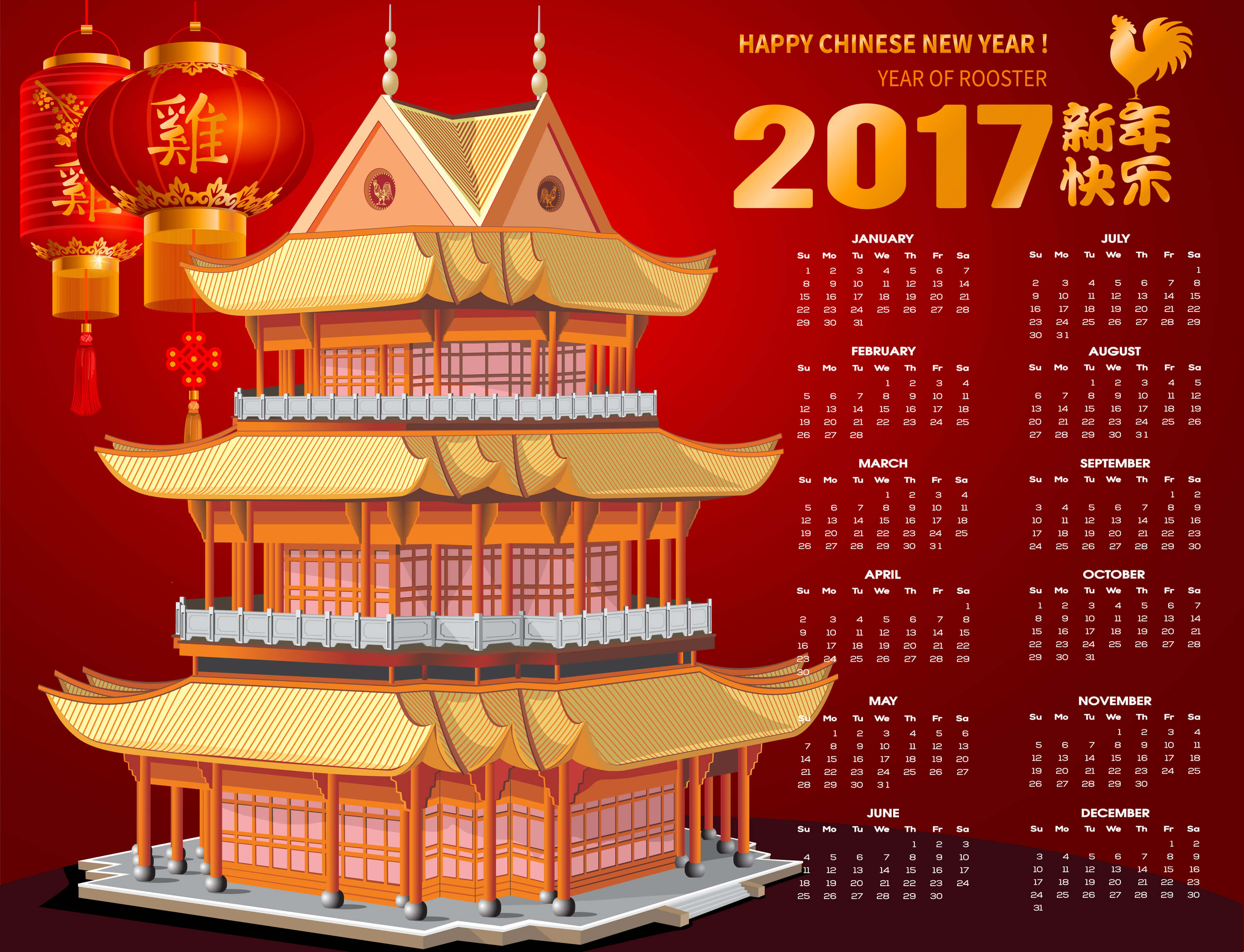 china-public-holidays-2017