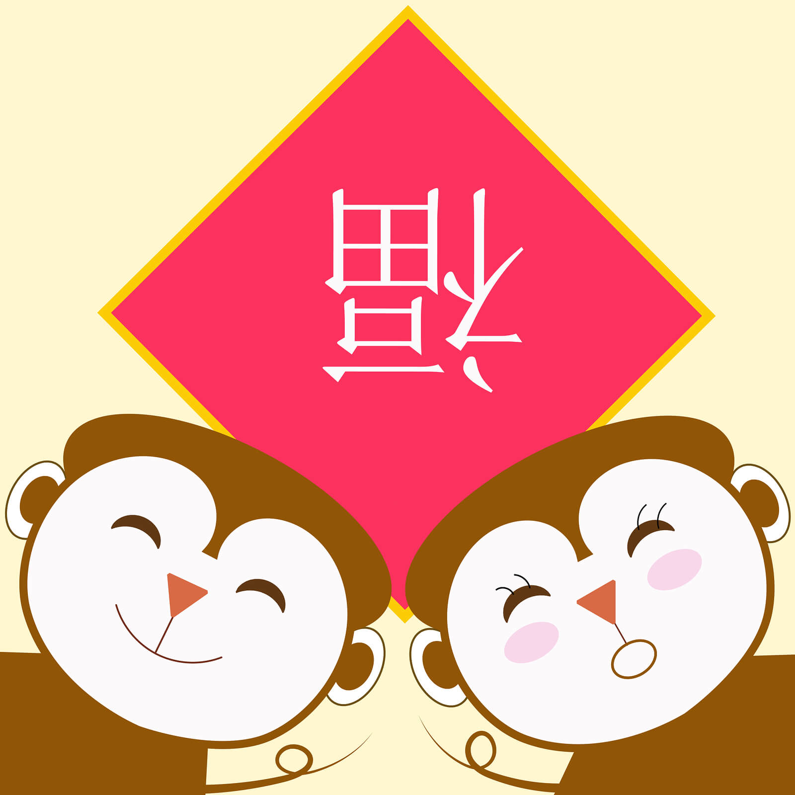 Why the blessing symbol is upside down learn chinese in why the blessing symbol is upside down buycottarizona