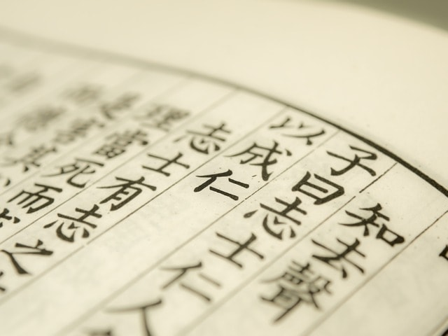 Before You Start Learning Mandarin: Things to Consider