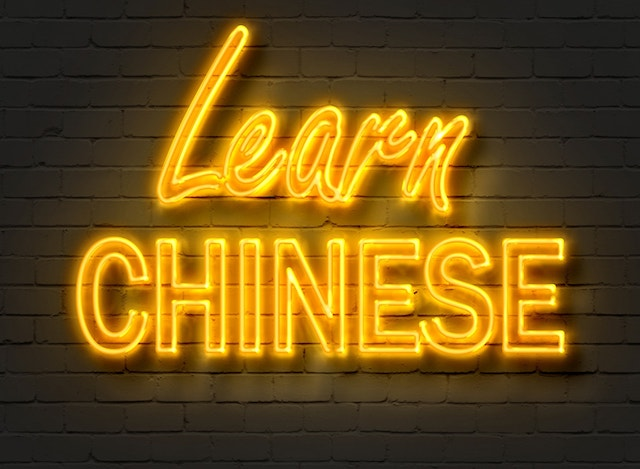 6-ways-to-motivate-yourself-in-your-chinese-learning