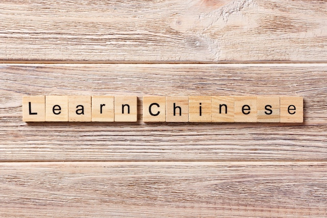 is-learning-chinese-vocabulary-from-lists-a-good-idea