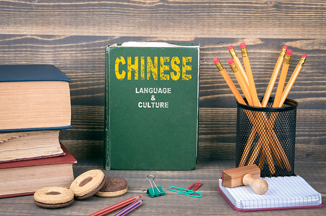5-Interesting-Facts-about-the-Chinese-Language