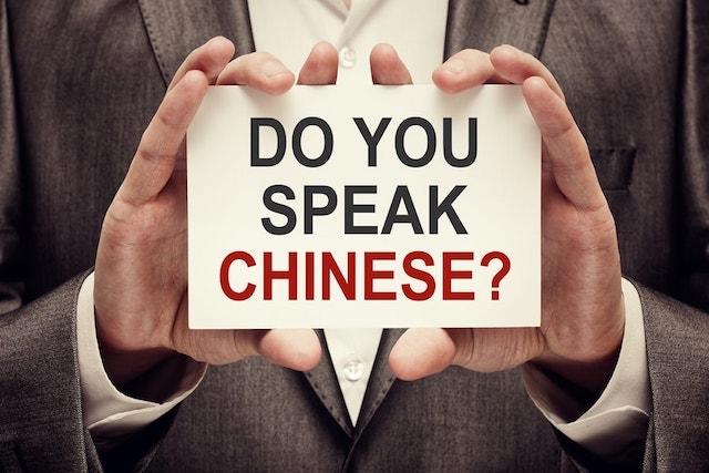 Learning Mandarin Singapore
