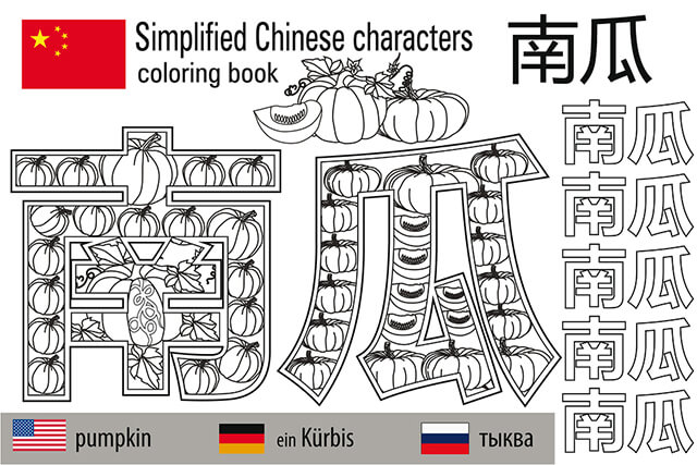 what-are-the-best-ways-to-learn-chinese-mandarin