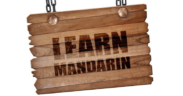 learn-mandarin-in-no-time