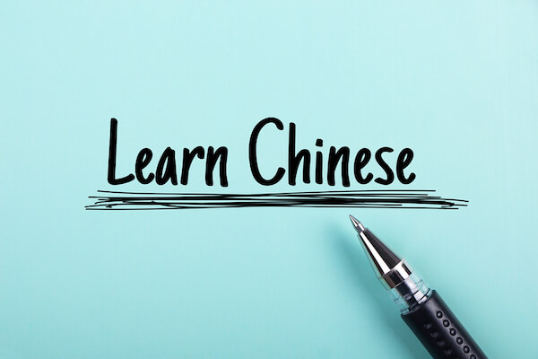 Learning Chinese Language, Learn Chinese Language