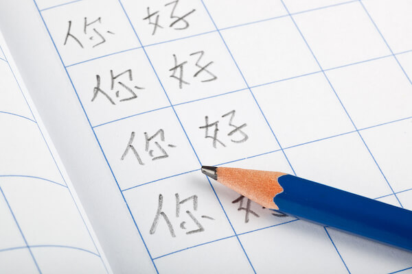 Learning Mandarin, Learn Mandarin Skillsfuture