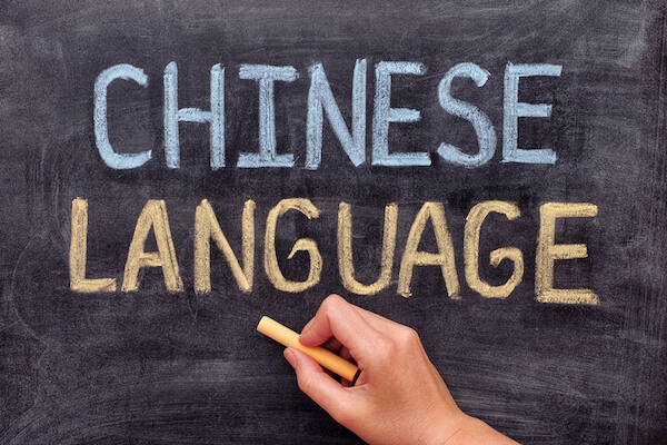 Chinese Language Course, Chinese Language Course Skillsfuture Singapore