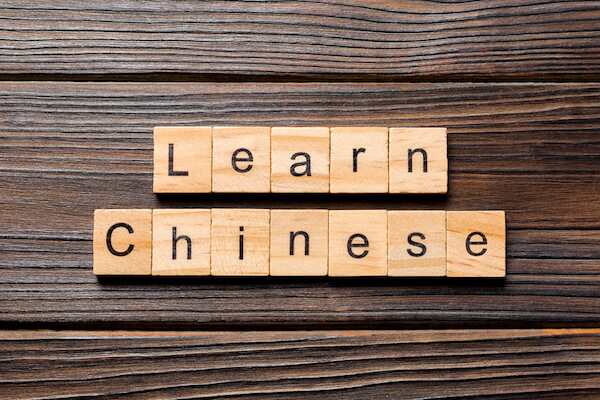 4 Intriguing Facts About The Mandarin Chinese Language