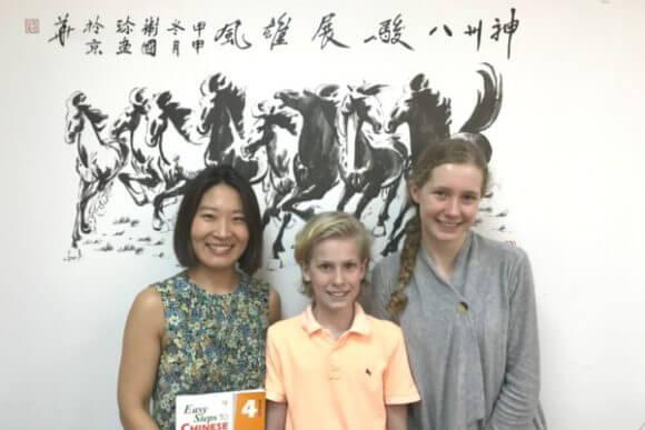 mandarin classes for children singapore